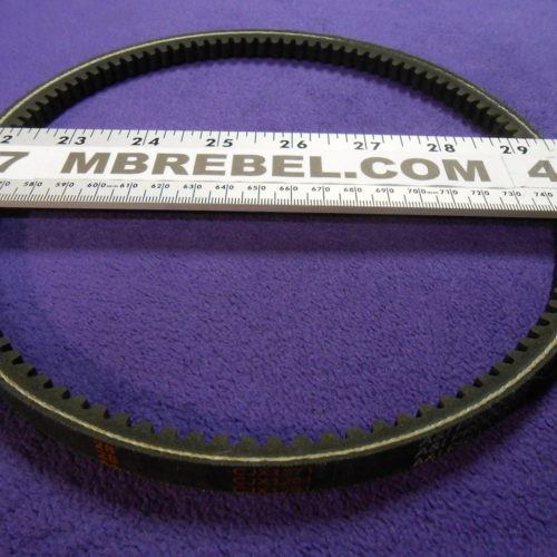EZ Q-Matic Drive Belt…Number P15260
